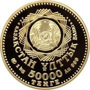 50000 Tenge (15 Years of Tenge) – avers