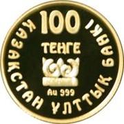 100 Tenge (Cat predator head) -  avers