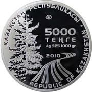 5000 Tenge (7th Asian Winter Games) – avers