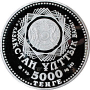 5000 Tenge (10 years of Independence) – avers