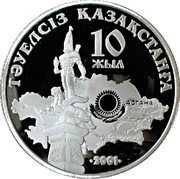 5000 Tenge (10 years of Independence) – revers