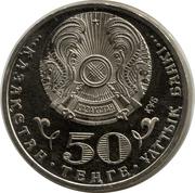 50 Tenge (70 Years of the Victory) -  avers