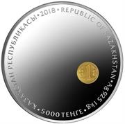 5000 Tenge (25 years of Tenge) – avers