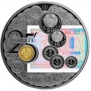 5000 Tenge (25 years of Tenge) – revers