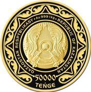 50 000 tenge - 5ème anniversaire de l'Union économique eurasiatique – avers
