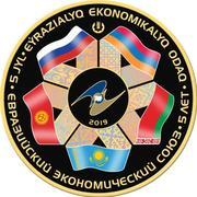 50 000 tenge - 5ème anniversaire de l'Union économique eurasiatique – revers