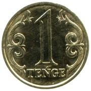1 tenge (alphabet latin) – revers