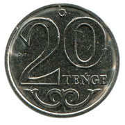 20 tenge (alphabet latin) – revers