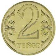 2 Tenge – revers