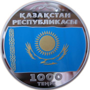 1000 tenge (10 ans du Tenge) – avers