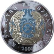 1000 tenge Monnaie nationale (armoiries) – avers