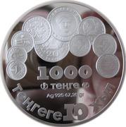 1000 tenge Monnaie nationale (armoiries) – revers