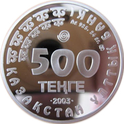 500 tenge Outarde – avers