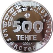 500 tenge Faucon -  avers
