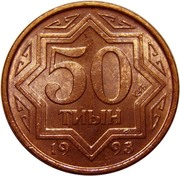 50 tyin (zinc plaqué cuivre) – revers