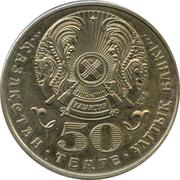 50 tenge Millénaire – avers