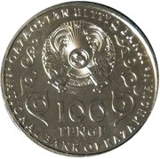 100 Tenge (25th Anniversary of Assembly of People of Kazakhstan) -  avers