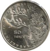 50 tenge Chouette -  avers