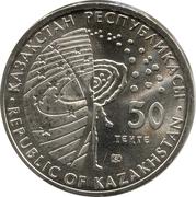 50 tenge Gagarin -  avers