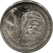 50 tenge Gagarin -  revers