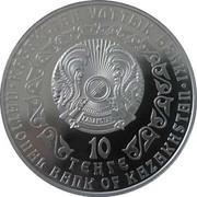 10 tenge Irbis argent – avers