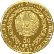 50 tenge Irbis or – avers