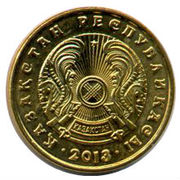 5 Tenge (magnétique) -  avers