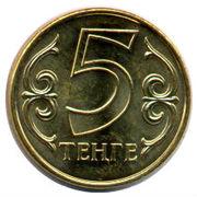 5 Tenge (magnétique) -  revers