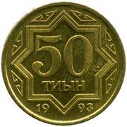 50 tyin (zinc plaqué laiton) – revers