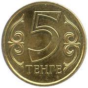 5 tenge (non-magnétique) -  revers