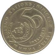 20 tenge Nations Unies – revers