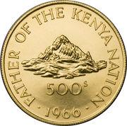 500 shillings Anniversaire de Jomo Kenyatta – avers