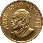 100 shillings Anniversaire Jomo Kenyatta – revers
