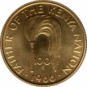 100 shillings Anniversaire Jomo Kenyatta – avers