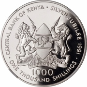 1000 shillings (Banque centrale) – avers