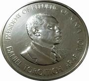 500 shillings (Indépendance) – revers