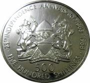 500 shillings (Indépendance) – avers