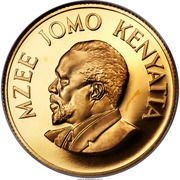 250 shillings Anniversaire de Jomo Kenyatta – revers