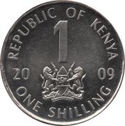 1 shilling Jomo Kenyatta (petit module) -  avers