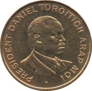 50 cents Arap Moi – revers