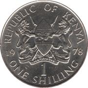 1 shilling Jomo Kenyatta (avec légende) – avers