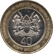 40 shillings Indépendance – avers