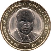 40 shillings Indépendance – revers