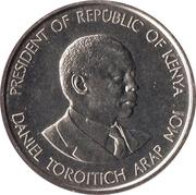 50 cents Arap Moi (cupronickel) – revers