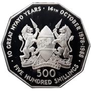 500 shillings Arap Moi – avers