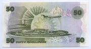 50 Shillings hamsini – revers