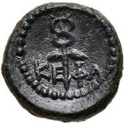 Onkia (Kephaloidion) – revers