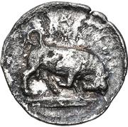 Hemidrachm (Kephaloidion) – revers