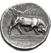 Drachm (Kephaloidion) – revers