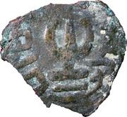 Kingdom of Charasmia (Khwarezmian Empire) 8 AD - Khusrau  (Kerdery area) – revers